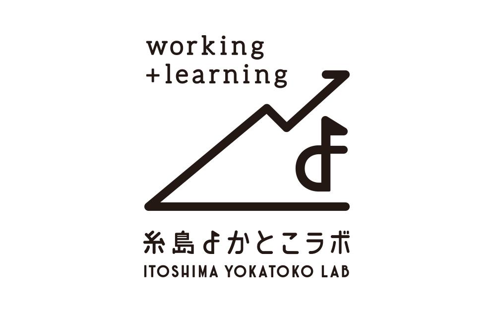 Itoshima YOKATOKO lab Logo Design